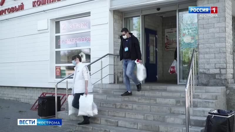 Один день с волонтёром как помогают одиноким костромским пенсионерам