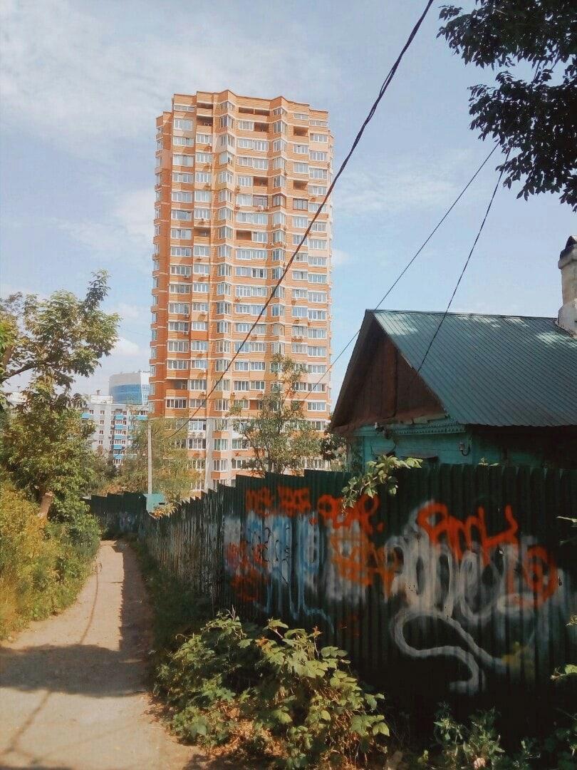 Владивосток - Фото