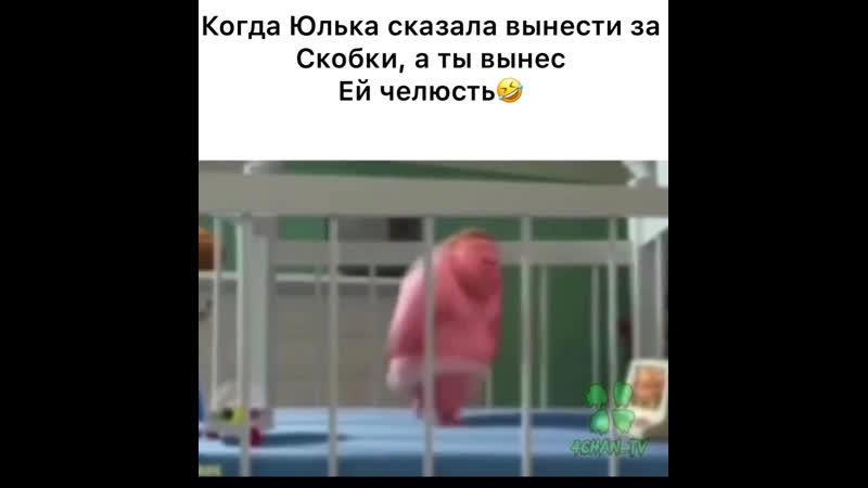 АКПТиБ Паб