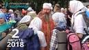 Начало Климковского крестного хода 2018