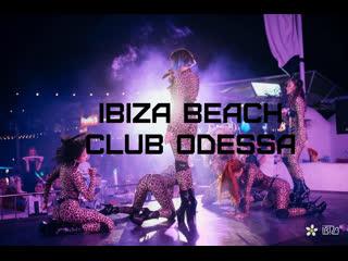 Maruv концерт в Одессе (Ibiza Beach Club)