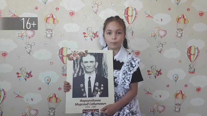 Бессмертный полк на телеканале Эфир Сагдиева Рамина