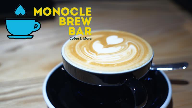 Monocle brew bar