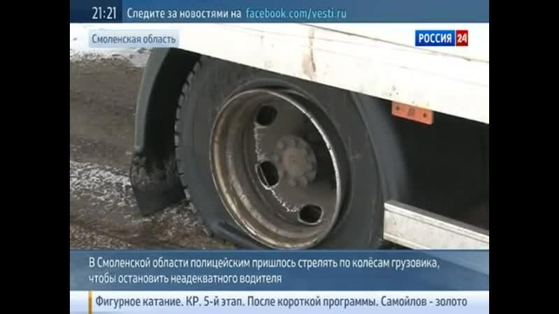 Белорусского Водителя Напугал НЛО. Полиция Открыла Огонь. 2013