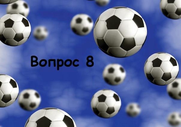 Ответ на вопрос 7 - Виктор Онопко. Помните такого??