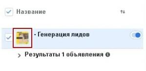 12 лидов по 83 рубля за 1 день в нише гибкий камень., изображение №12