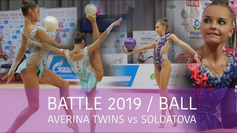 BATTLE 2019 AVERINA TWINS vs SOLDATOVA BALL RG