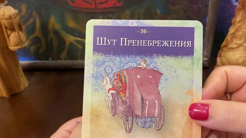 Яна Рудковская боится старости. Поломанная психика гном гномыча