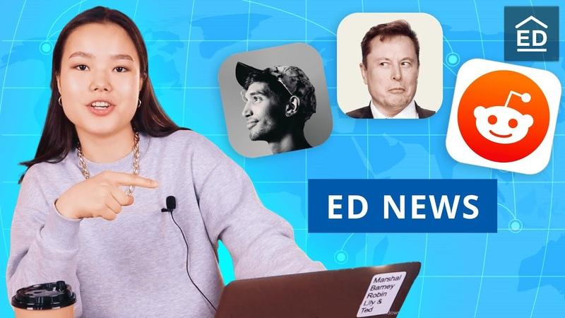 Что такое Clubhouse Reddit против Wall Street и Какое будущее у кино   ED News 2