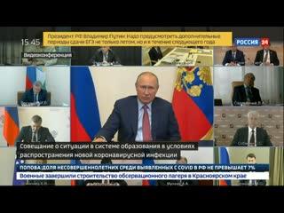 Путин поручил снизить ставку по образовательным кредитам до 3%
