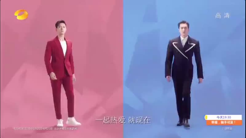 Medical Examiner Dr Qin leads Zhang Ruoyun and Li Xian star in new ad for Jingdong