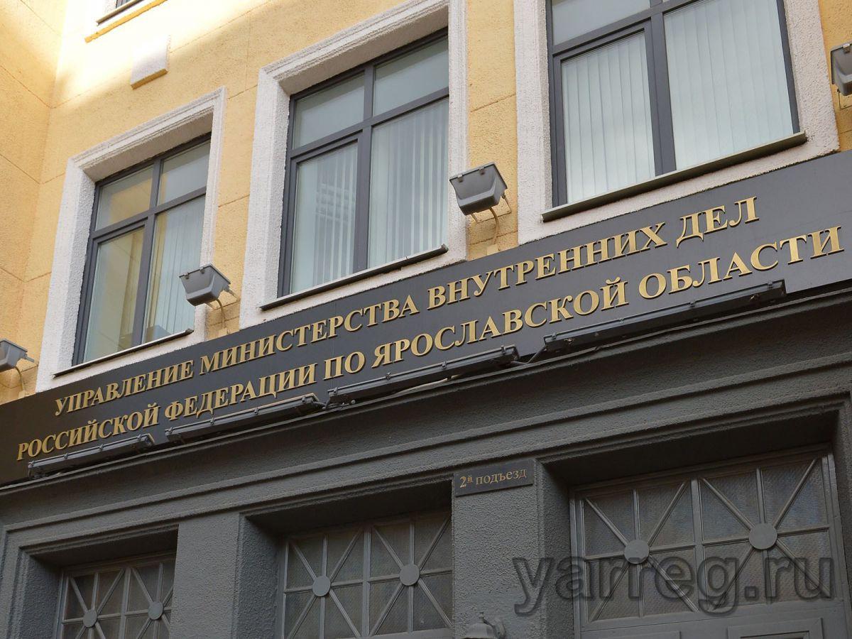 Жители Фрунзенского района Ярославля перепугались парня с автоматом