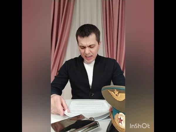Чтение повести Сын полка В. Катаева. 1 часть