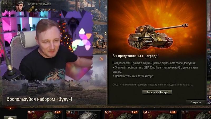 Джов горит от союзников в World Of Tanks 2020