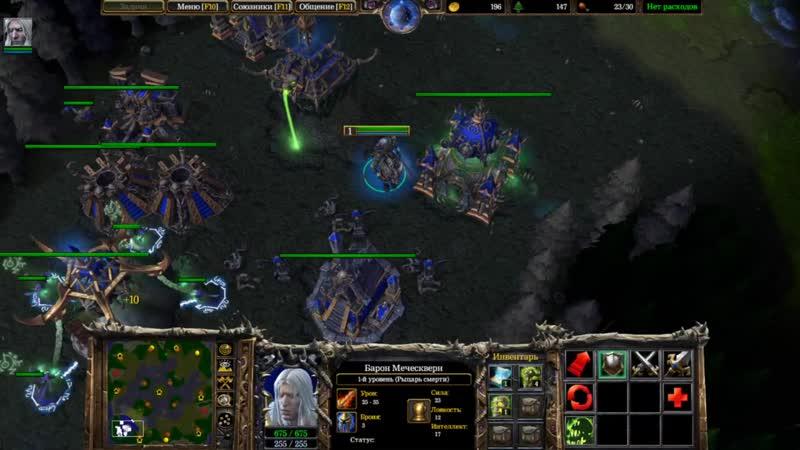 Какую расу выбрать Warcraft 3 Reforged c нуля Гайд №1