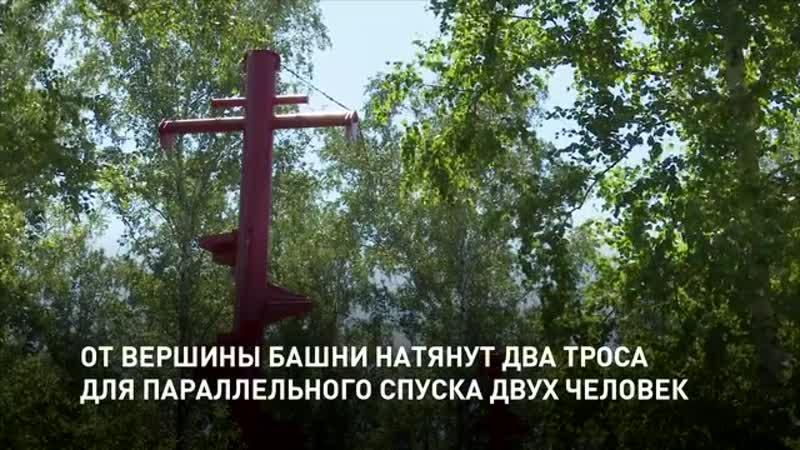 Джуманджи парк в Бугринской роще