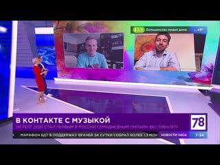 """""""Полезное утро"""" о первом семидневном онлайн-фестивале"""