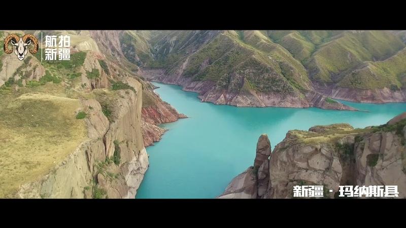【北疆游】38 航拍新疆玛纳斯 新疆的美景在这一刻被完美呈现
