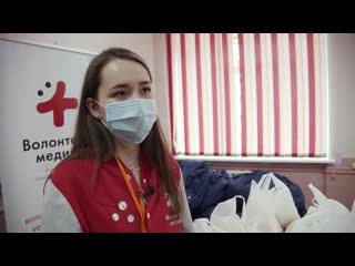 Волонтер-медик Елена Антонова: наш девиз - Вместе