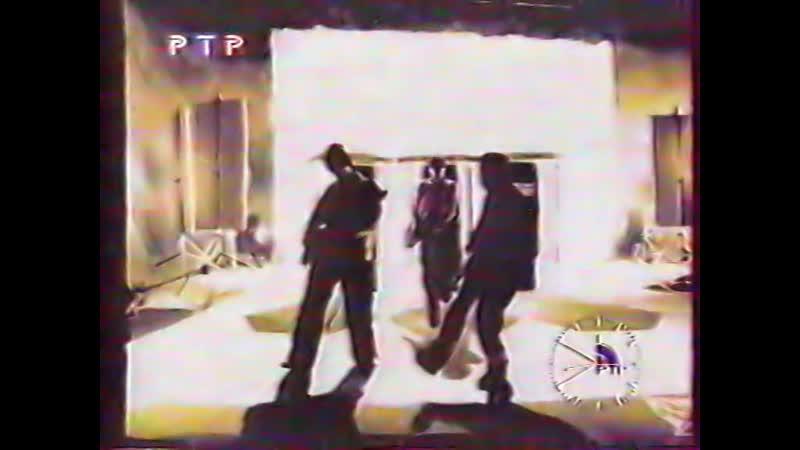 Доброе утро Россия РТР январь 1999 Валерия Лесовская Алло алло