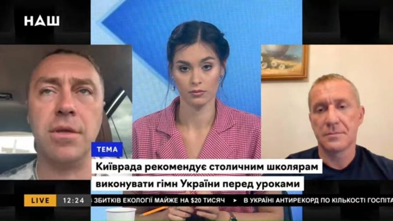 Чому Януковича хочуть бачити головою ТКГ Донбас та Мінський процес Федін Мірошниченко НАШ 01 08