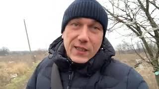 LIVE Бердянск 🌞 Утренняя ПРОбежка с PRO berdiansk biz