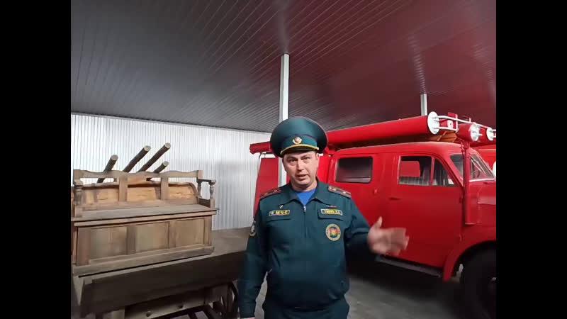 Музей пожарного дела история пожарной техники