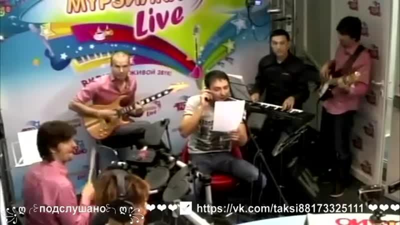 Юрий Шатунов Мурзилки Int пародия Детство
