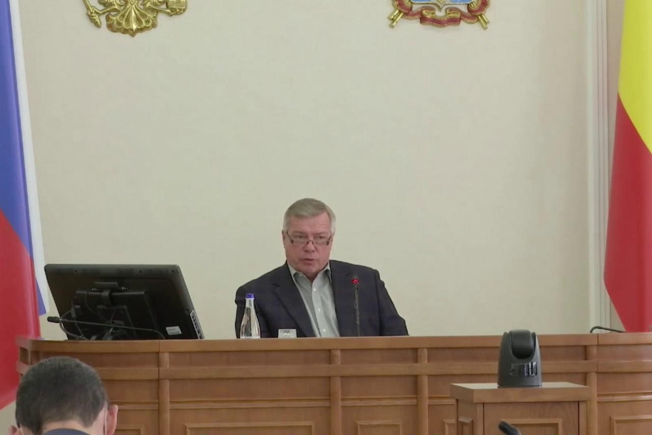 Губернатор Василий Голубев предупредил об ответственности за целевое использование средств при оборудовании моногоспиталей