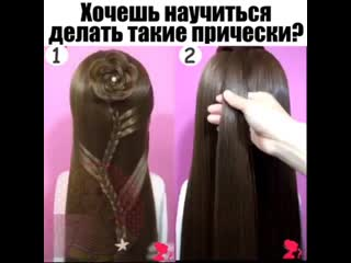 Хозяюшка/ Женские хитрости