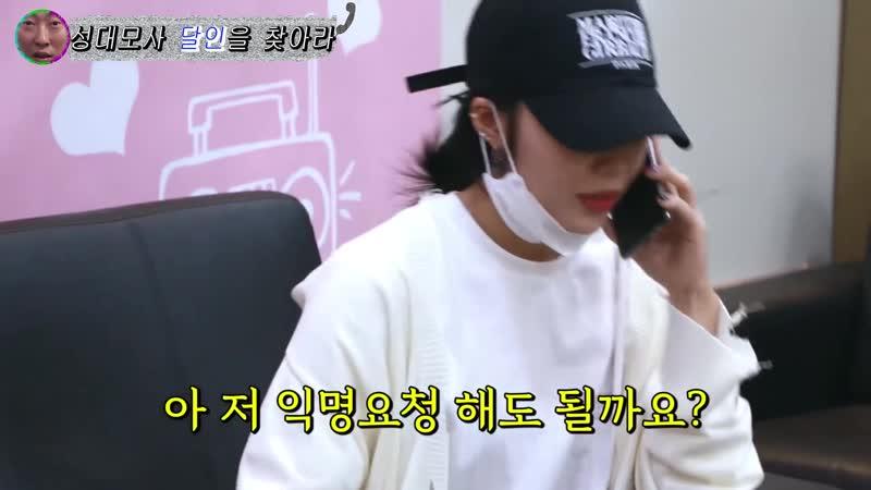 200402 Park Myungsoo's Radio Show