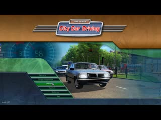 Экзамен в ГИБДД - Sity Car Driving (3D instructor)