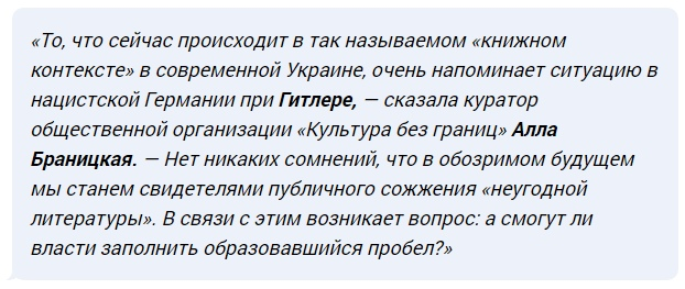 Украина «декоммунизировала» Тараса Шевченко и Ивана Франко, изображение №6