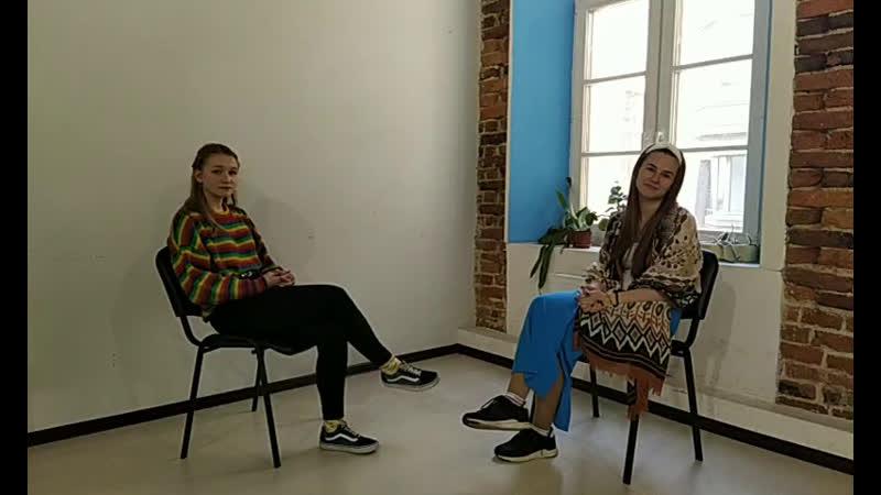 Раскрепощение Весна 2020 - Интервью с участником, Варя
