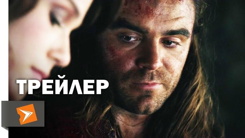 Спартак Война Проклятых Сезон 3 Трейлер 1 2013 Киноклипы Хранилище