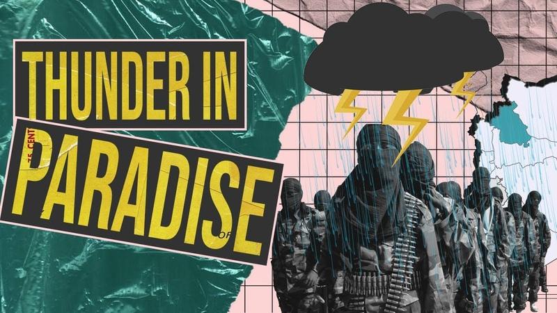 Гром в Идлибском Раю