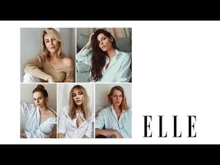 Виртуальный девичник ELLE x Armani Beauty