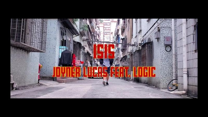 ISIS Joyner Lucas feat. Logic | Choreography by Karpov Evgenii | Карпов Евгений
