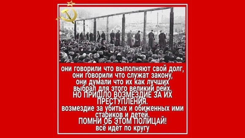 ЭКСТРЕННО ОБЫСК У СИВОЖЕЛЕЗОВА ОКУПАНТЫ ПОХИТИЛИ ИМУЩЕСТВО ГРАЖДАНИНА СССР