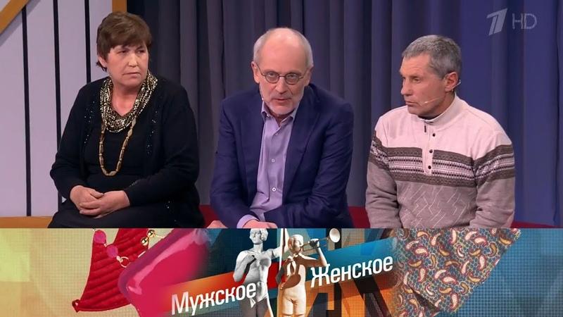 Мужское Женское Алло гараж Выпуск от 09 07 2018
