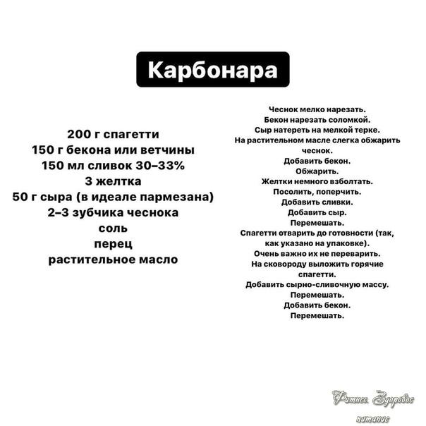 ТОΠ РΕЦΕΠТОΒ ΠАСТ  ⠀