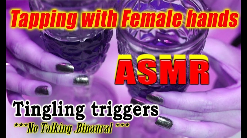 ASMR Tapping with Female hands Tingling triggers No Talking Binaural