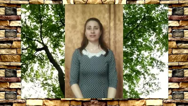 Ирина Остробрамская. Есенин. «Весенний вечер»