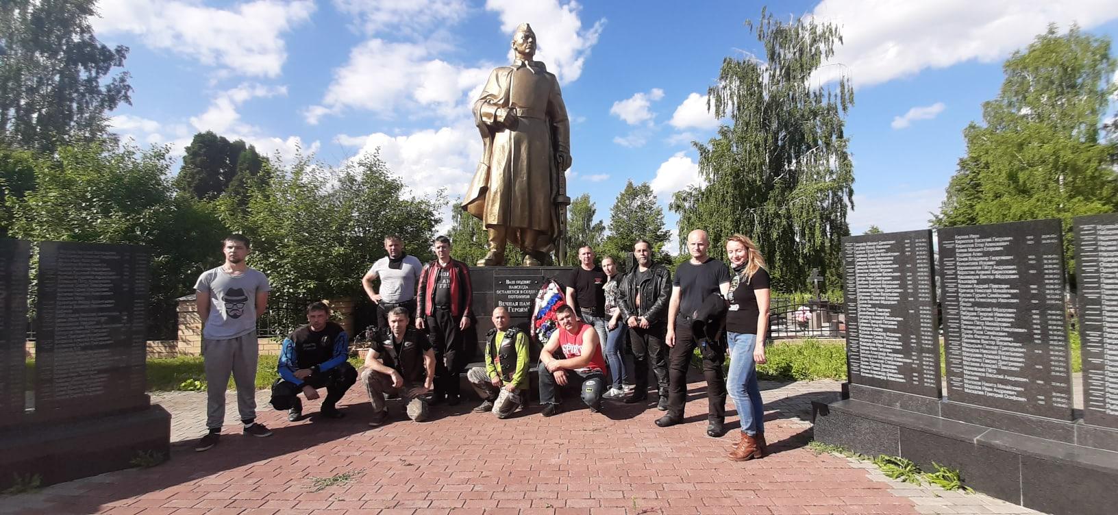 Дорогами Калининского фронта: Торжок - финиш пробега