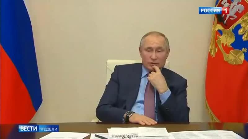 Путин рассказал как американцы нарушают клятвы Россия 24