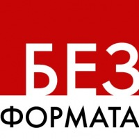 Новости Краснодара BezFormata.Ru
