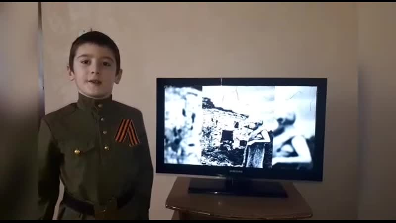 Бураев Арсен МБОУ Гимназия № 18 1 кл г Черкесск