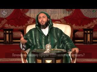 Шайх Саид аль-Камали | Не занимай себя спорами