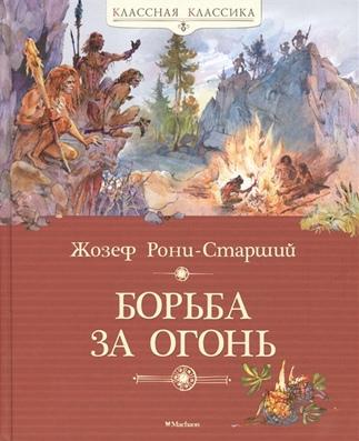 «Книги из страны детства», изображение №5
