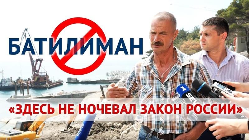 Чтобы плебеи не мешали как олигархи пилят Крым и Севастополь для себя